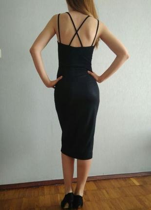 Очень красивое платье миди reserved