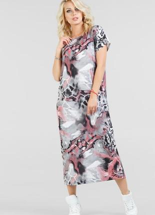 Летнее платье свободного стиля,размер 48-52