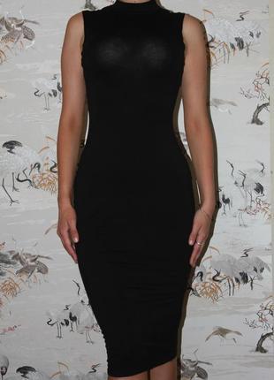 Изящное платье new look