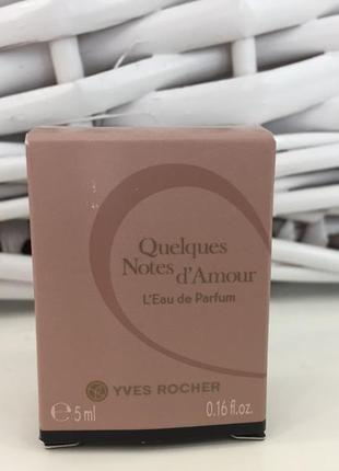 "Парфюмированная вода ""oui a l'amour"" 5мл"