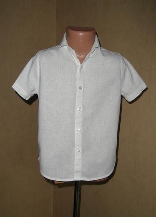 Рубашка  белая next на 5-6лет в идеальном состоянии