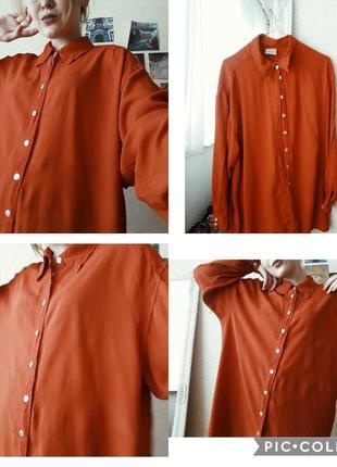 Рубашка удлиненная морковного цвета