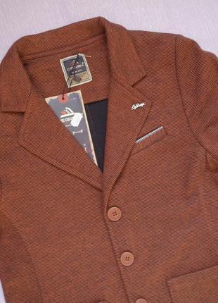 Універсальний стильний фірмовий піджак на гудзиках\школьная форма