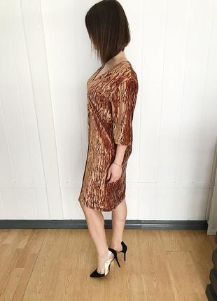 Стильне плаття типу піджак❤️