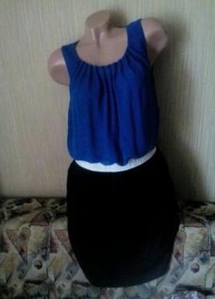 Трёхцветное платье-миди с кармашиками от next
