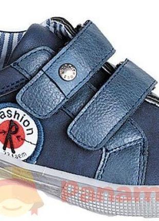 Стильные мокасины, слипоны, кроссовки на мальчика arial р.27(17см) новые
