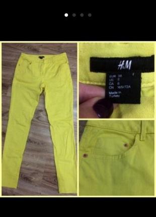 Штаны красивого яркого лимонного цвета 38 размер