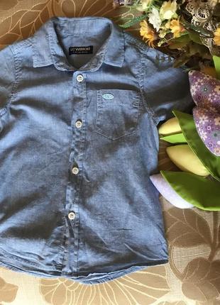 Легкая рубашка цвета джинса