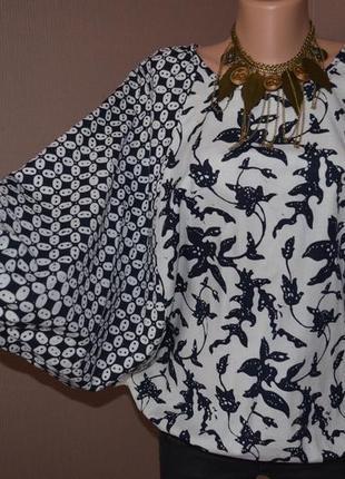 Блуза с рукавами летучая мышь