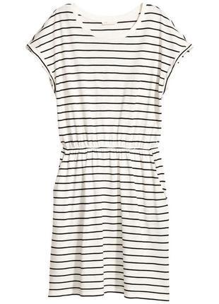 Платье сарафан xs s полоску полоска полосатое черно-белое базовое хлопковое
