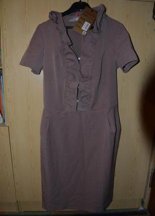 Платье с необычным кроем на груди