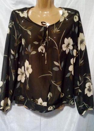 Нарядная блузка next