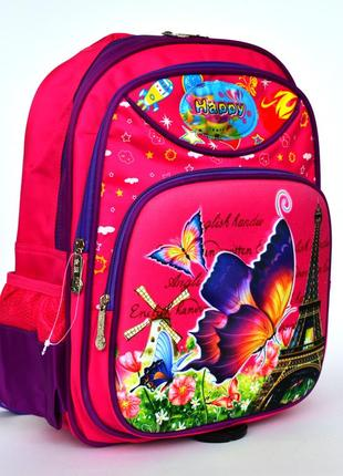 dc88d6bd20f5 Школьный рюкзак с ортопедической спинкой и с 3д рисунком, цена - 330 ...