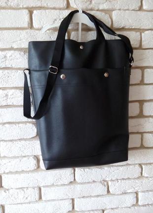 Удобная и вместительная сумка-торба чорная