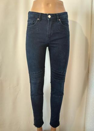 Летняя акция!джинсы скинни с высокой посадкой и молниями по боках
