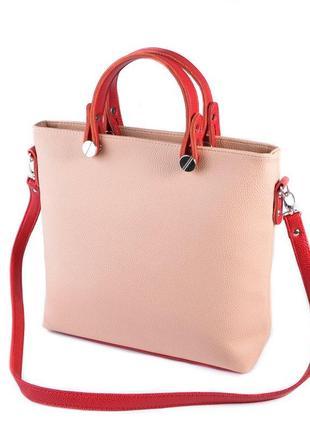 Розовая женская сумка деловая с красными ручками и ремешком через плечо