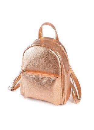 Маленький женский городской рюкзак цвет бронза-золото