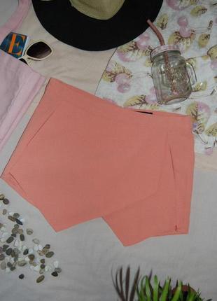 Персиковые/розовые фактурные шортики на запах с ассиметричным кроем