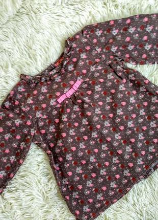 Кофта (сукня)