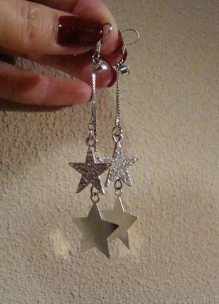 Серьги звезды