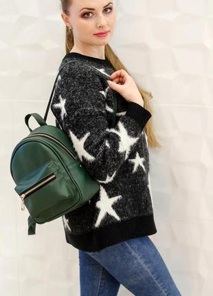 Зеленый женский кожаный рюкзак изумрудный