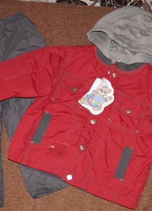 86-104 костюм куртка и штаны kiko кико