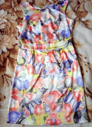 Яркое платье из тончайшего атласа