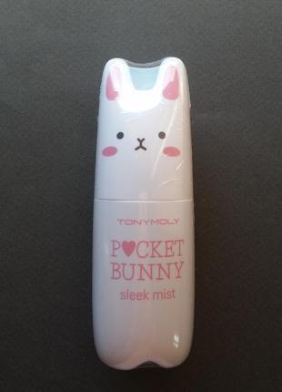 Спрей-мист для лица tony moly pocket bunny mist - sleek
