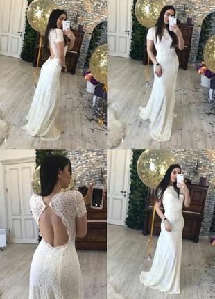 """Свадебное кружевное платье, с-м, силует """"рыбка"""""""