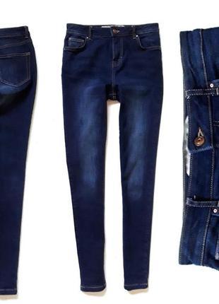 Cтрейчевые джинсы с высокой  посадкой от denim
