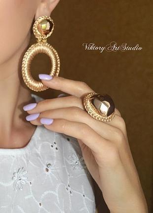 Комплект украшений колечко и серьги кольца на клипсе или гвоздике песочные кремовые