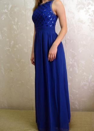 Вечернее выпускное длинное платье фиолетового цвета  quiz