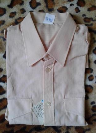 Новая бежевая кремовая мужская рубашка с длинным рукавом 48-50р