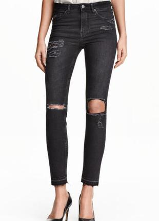 Чёрные джинсы slim high ankle trashed h&m рр s новые с биркой