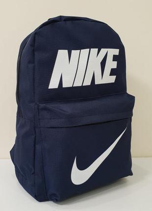 Рюкзак nike стильный спортивный городской!