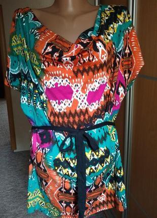 Цветная блуза под пояс, вырез водопад bodyflirt
