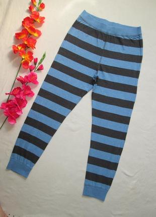 Трикотажные стрейчевые пижамные домашние брюки в полоску f&f