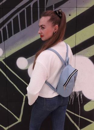 Суперцена на отличный женский рюкзак голубой новинка