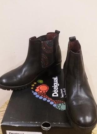 Супер классные новые черные сапоги полусапожки ботинки desigual (27 см)