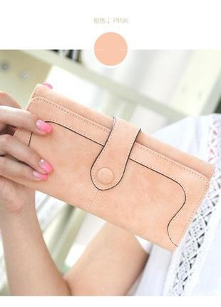 Женский кошелек baellerry exclusive pink
