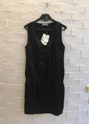 Платье good look арт 4264
