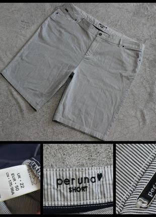 Pruna by m&s.крутые полосатые шорты.