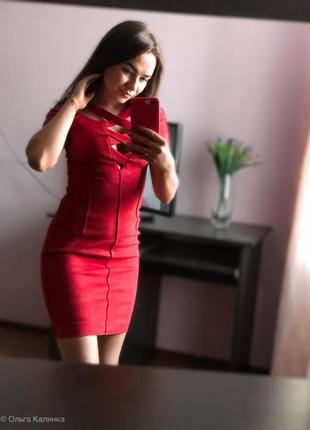 Платье красное, замш с переплетом и опущеними плечиками