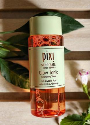 Бестселлер марки pixi pixi glow tonic