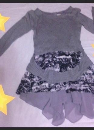 Серое эксклюзивное платье