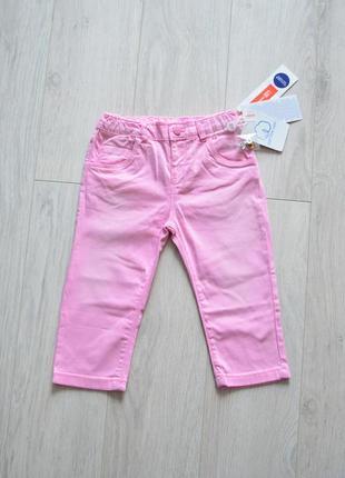 Літні джинсики для красуньок