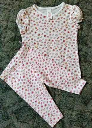 Стильный костюмчик для малютки