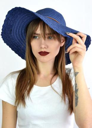 Модная широкополая шляпа!