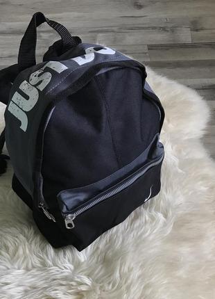 Бомбовый рюкзачок