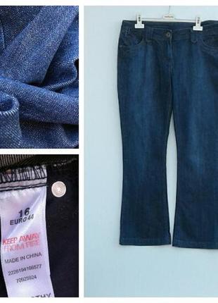 Качественные джинсы повседневные штаны джинсы